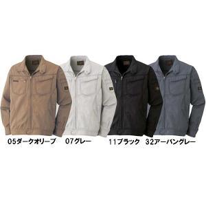 ☆カジュアルテイストなデザインがかっこいいワークブルゾンです。 ☆丈夫な綿ツイル素材を使用しており、...