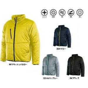 エアストレッチジャケット 軽量防寒 S〜5L 在庫処分品 oshigotoichiba