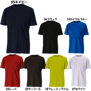 ☆吸汗速乾素材(クイックドライ)を使用した、サラっと快適な肌触りの半袖Tシャツです。 ☆高い吸湿性と...