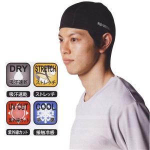 インナー帽 接触冷感素材 汗止めに!|oshigotoichiba