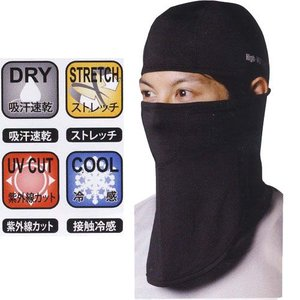 吸汗速乾フェイスマスク 接触冷感素材 日焼け防止|oshigotoichiba