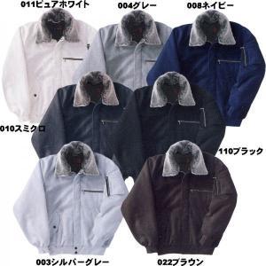 裏ボア鳶ジャンパー M〜4L ドカジャン|oshigotoichiba