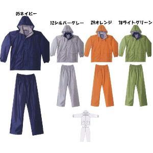 ビッグサイズ レインスーツ 4L/5L カラフル!|oshigotoichiba