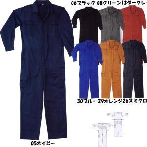 ストレッチつなぎ服 S〜3L カーゴポケット付き|oshigotoichiba
