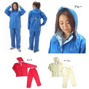 ☆女性用のデザイン、シルエットのレインジャケットとレインパンツのセットです! ☆前立て裏や襟裏、ポケ...