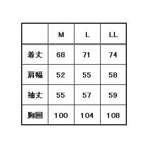 防寒ジャケット 中綿入り M〜LL 在庫処分品|oshigotoichiba|02