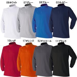 ☆綿ベースの素材に吸汗速乾素材をプラスし、ソフトな肌触りと優れた吸湿性、速乾性を実現した長袖ジップア...