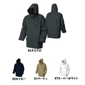 綿ヤッケ M〜EL(3L) しっかり素材です! oshigotoichiba