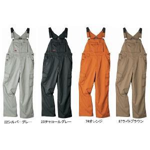 ☆カジュアルなデザインのサロペットパンツです。 ☆胸、両足側面(カーゴポケット)、両腰、両尻部にポケ...