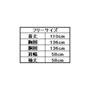 前開きレインパーカー 男女兼用 レインコート|oshigotoichiba|03