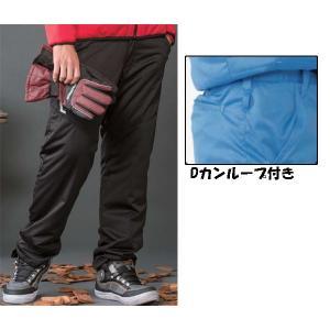 ビッグサイズ 防風中綿ストレッチパンツ 4L/5L|oshigotoichiba|02