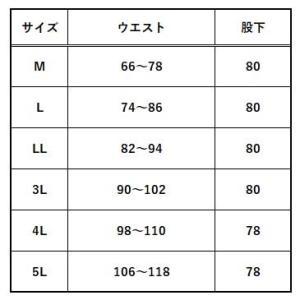 ビッグサイズ 防風中綿ストレッチパンツ 4L/5L|oshigotoichiba|03