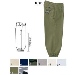 ビッグサイズ 寅壱 4441 ニッカズボン 105〜120cm|oshigotoichiba