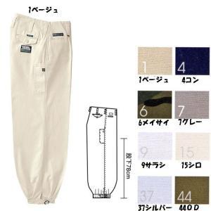 『寅壱』4441 ロングニッカズボン 70〜100cm|oshigotoichiba