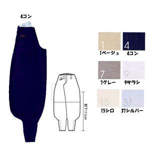 ビッグサイズ 寅壱 4441 超超超ロング八分 105〜120cm|oshigotoichiba