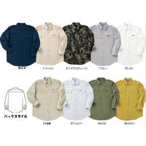 ビッグサイズ 寅壱 4441 アーミーシャツ(やや薄手) 4L/5L|oshigotoichiba