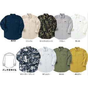 ビッグサイズ 寅壱 4441アーミーシャツ(厚手) 4L/5L|oshigotoichiba