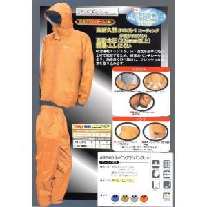 【特価】強力防水レインスーツ レインアドバンス M〜3L
