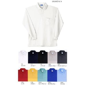 ビッグサイズ 吸汗速乾長袖ポロシャツ 胸ポケット付き 4L