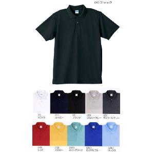 ビッグサイズ 吸汗速乾半袖ポロシャツ 胸ポケット付き 4L