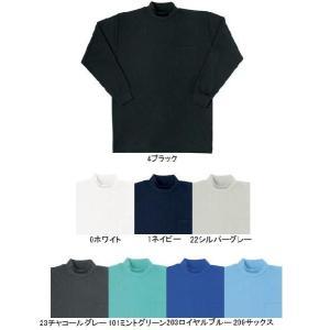 吸汗速乾ローネックシャツ M〜3L