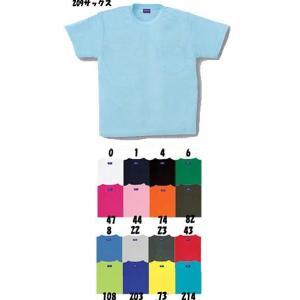 ☆サラっとした肌触りが心地よい快適素材の半袖Tシャツです。 ☆高い吸湿性と速乾性を合わせもった素材を...