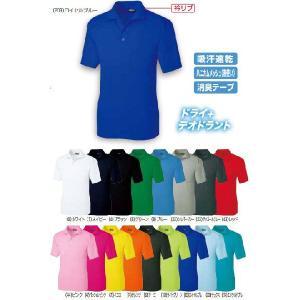ビッグサイズ 吸汗速乾半袖ポロシャツ(胸ポケット有り) 4L