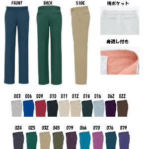 超ビッグサイズ ストレッチパンツ カラーいろいろ 5L oshigotoichiba