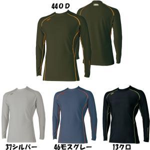 ☆ゆるフィットの心地よい着心地の長袖クルーネックTシャツです。 ☆4方向へのスーパーストレッチで体の...
