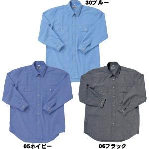 長袖ダンガリーシャツ M〜EL(3L) oshigotoichiba