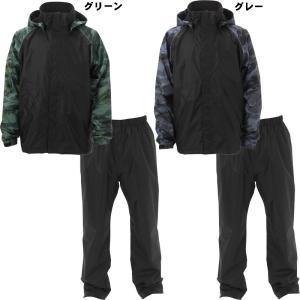 防水防寒スーツ 上下組 袖迷彩柄 裏フリース M〜3L カモフラ 在庫処分品|oshigotoichiba