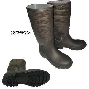 安全耐油長靴 ゼブラ柄 抗菌・防臭加工 24.5〜28cm