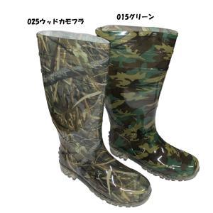 迷彩長靴 24〜29cm レインブーツ