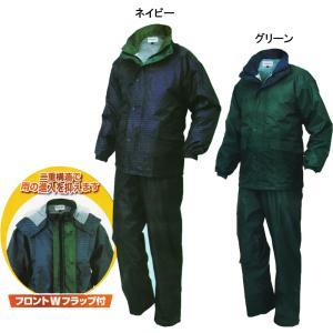 レインスーツ 高耐水圧 総裏メッシュ S〜4L 在庫処分品...
