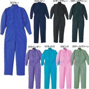 カラーつなぎ服 薄手素材 S〜3L(EL)|oshigotoichiba