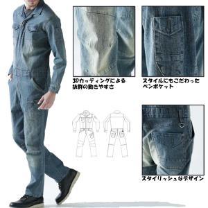 アイズフロンティア ストレッチデニム長袖つなぎ服 3Dオーバーオール S〜4L|oshigotoichiba