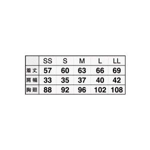 Vネックベスト SS〜LL oshigotoichiba 02