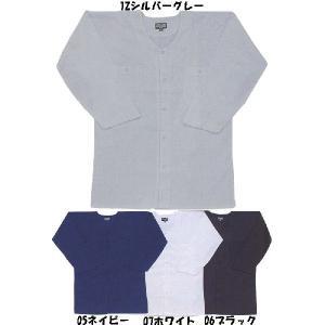 鯉口シャツ 綿素材 M〜3L(EL) ダボシャツ oshigotoichiba