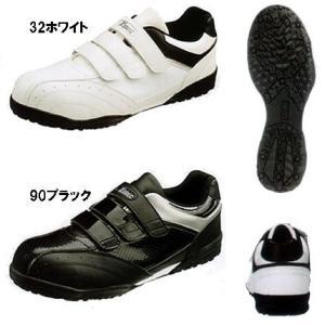 男女兼用 セーフティーシューズ 安全靴 22〜29cm!|oshigotoichiba