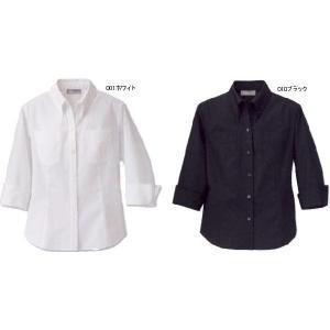 レディース七分袖BDシャツ S〜5L サービスウェア oshigotoichiba