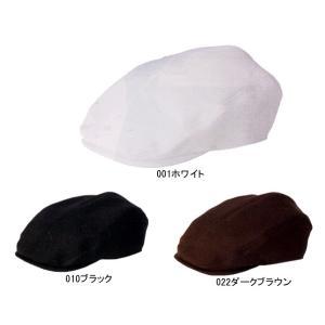 ハンチング帽|oshigotoichiba