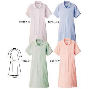 パステルカラーの看護衣ワンピース ナース服 SS〜6L