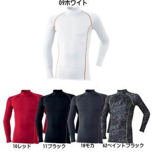 発熱インナーハイネックシャツ S〜LL