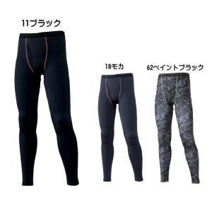 発熱インナーロングタイツ M〜LL|oshigotoichiba
