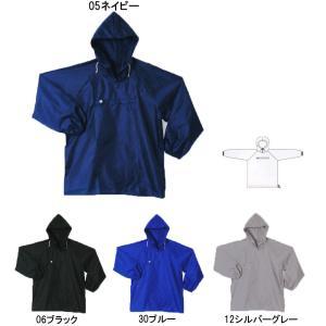 ビッグサイズ ヤッケ 4L/5L|oshigotoichiba