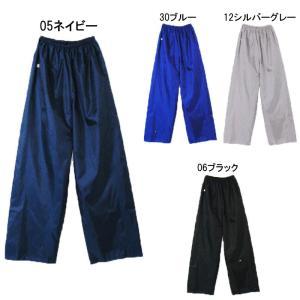 ヤッケパンツ M〜3L|oshigotoichiba