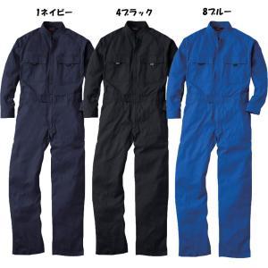 ☆綿100%にカラーつなぎ服です。 ☆襟はスタンドカラー、両胸と両おしりに大きなポケットが付いており...