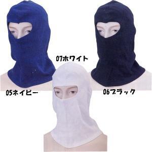 目出し帽 ニット素材(3枚入り)|oshigotoichiba