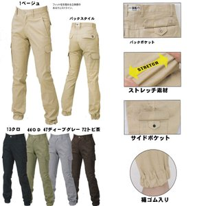 寅壱 2型スリムカーゴ M〜3L|oshigotoichiba