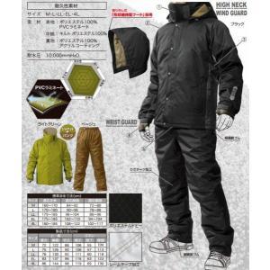 防水防寒スーツ 上下組 サーモセイバー防水防寒スーツ M〜4L|oshigotoichiba